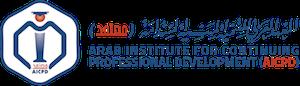 المعهد العربي للتنمية المهنية المستدامة